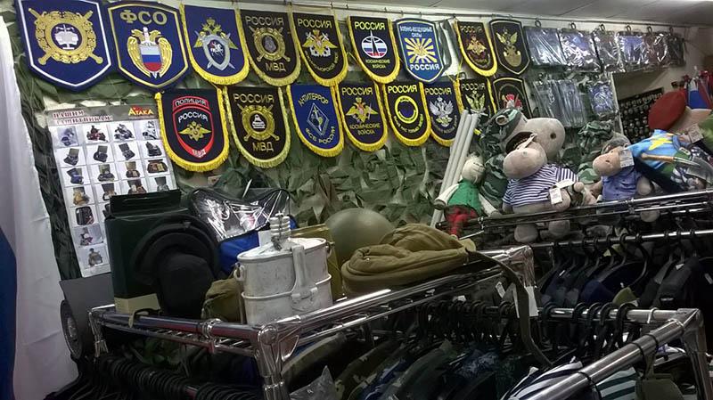 Магазин Военной Одежды Спб