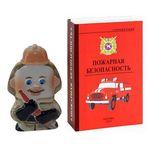 """Книга """"Справочник пожарного"""" с штофом Пожарный"""