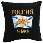 Подушка сувенирная ВМФ