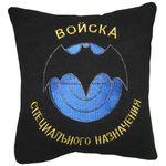 Подушка сувенирная Спецназ