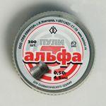 Пули Альфа 4,5 мм 300 шт