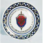 Тарелка ФСБ