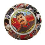 Тарелка сувенирная Сталин №2