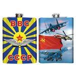 Фляга ВВС СССР
