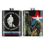 Фляга Вежливые российские солдаты