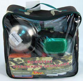 Тревожный чемоданчик (вар.2 для младшего начальствующего состава)