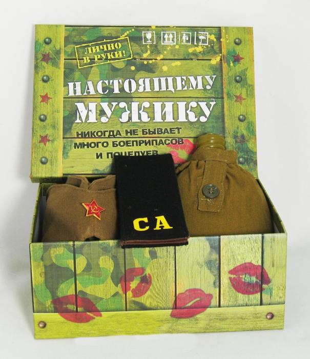 """Подарочный набор """"Настоящему мужику"""" (Советская армия)"""
