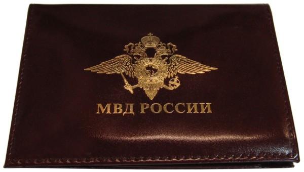"""Удостоверение личности """"МВД"""" с автодокументами"""