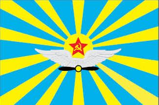 Флаг ВВС СССР 90х135 см