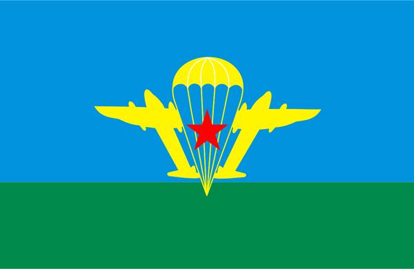 Флаг ВДВ (15х22 см)