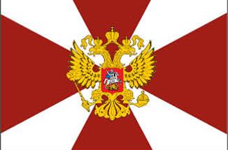 Флаг Внутренние войска (90х135 см)