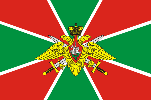 Флаг ПВ (90х135 см)