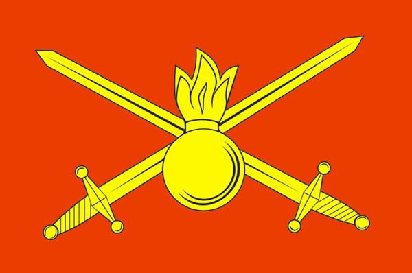 Флаг Сухопутные Войска (90х135 см)