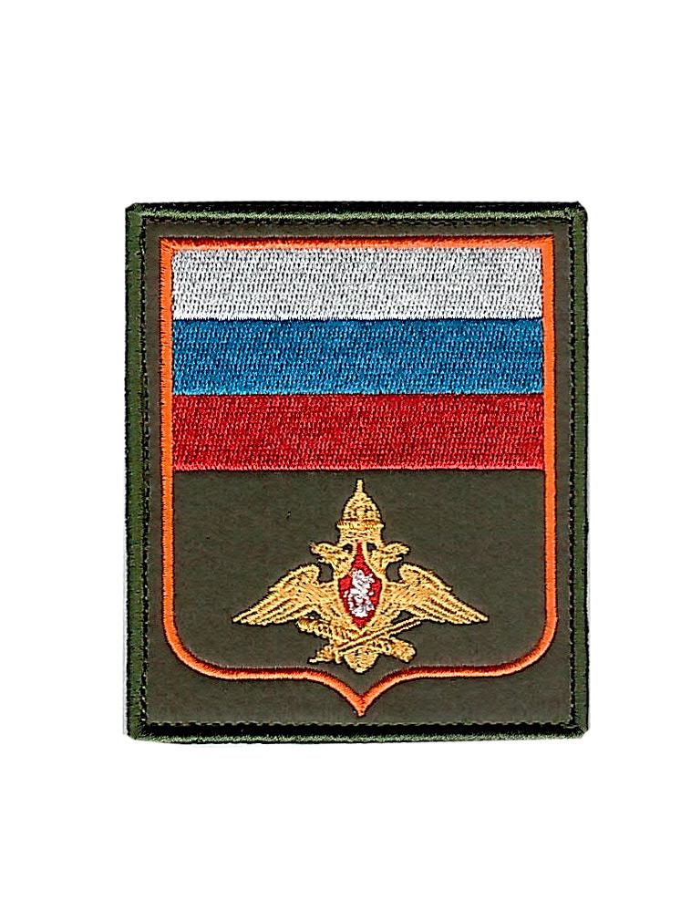 Шврон МО генеральный штаб