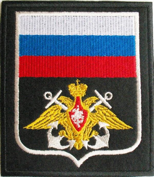 Шеврон МО ВМФ