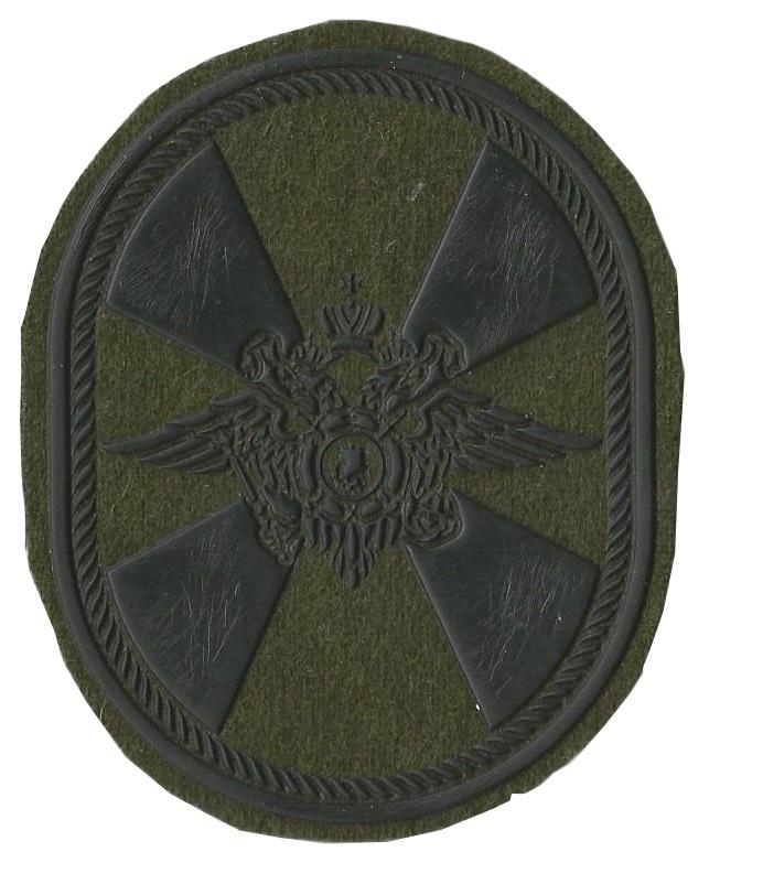 Шеврон МО сухопутные войска, полевой