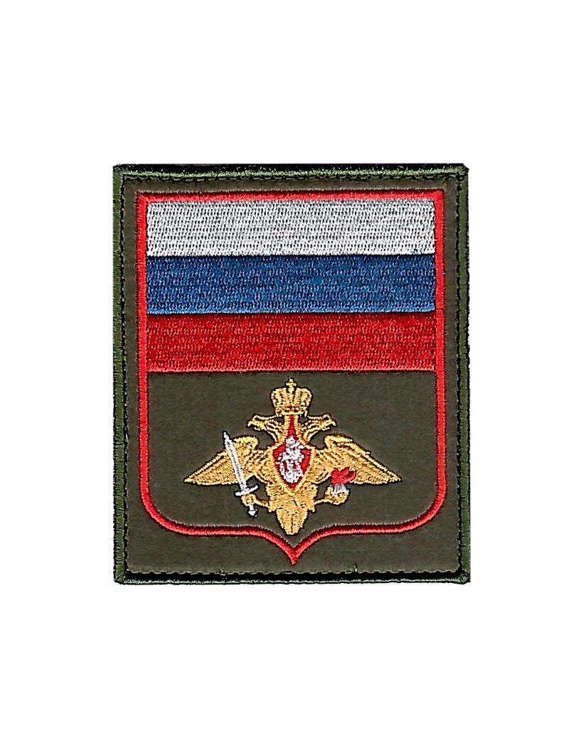 Шеврон МО сухопутные войска