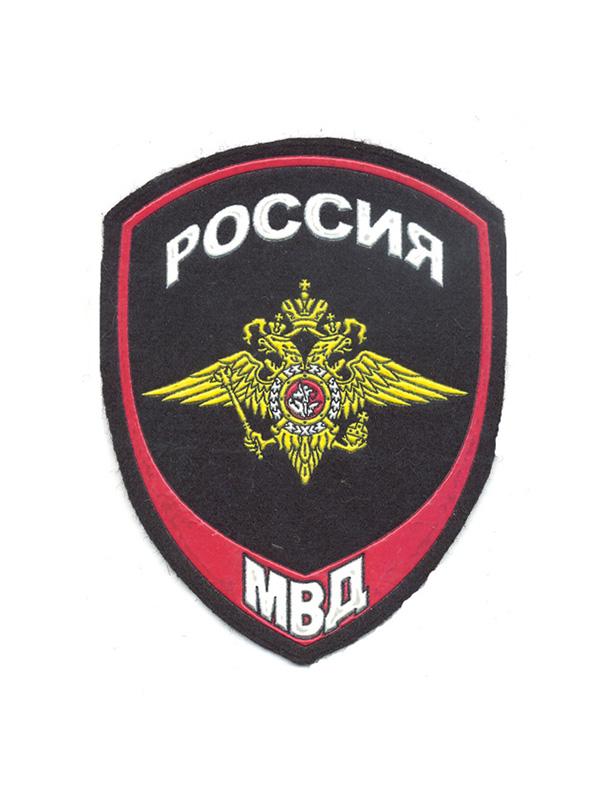 Шеврон Полиция, внутренняя служба МВД