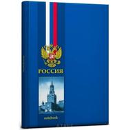 Бизнес-блокнот Россия и Кремль А5 160л