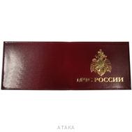 """Обложка """"МЧС России"""" натуральная кожа"""