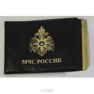 """Обложка+кошелек """"МЧС России"""" (нат. кожа)"""