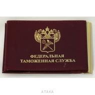 """Обложка+кошелек """"ФТС"""" (нат. кожа)"""