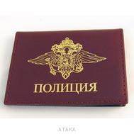 Обложка с жетоном для авто документов Полиция.