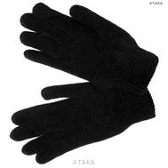 Перчатки п/ш двойной вязки черные