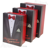 "Подарочная коробка (Средняя) ""Настоящему мужчине"""
