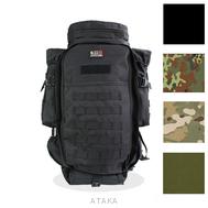 Рюкзак под ружье Sivimen