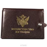 """Удостоверение личности """"МЧС России"""" с автодокументами"""