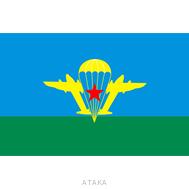 Флаг ВДВ (90х135 см)