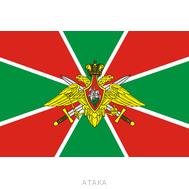 Флаг ПВ (15х22 см)