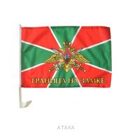 """Флаг автомобильный """"Пограничные войска"""""""